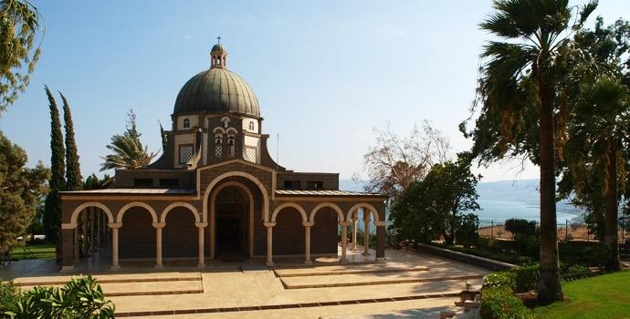 Monte Bem-Aventuranças - Santuário Divina Misericórdia