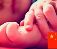 Você sabe quantos abortos acontecem na China anualmente?
