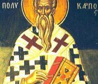 Dia de São Policarpo, Bispo de Esmirna e Mártir