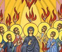 Compreenda a Festa de Pentecostes