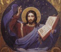 Solenidade de Cristo Rei: Venha a nós o Vosso reino